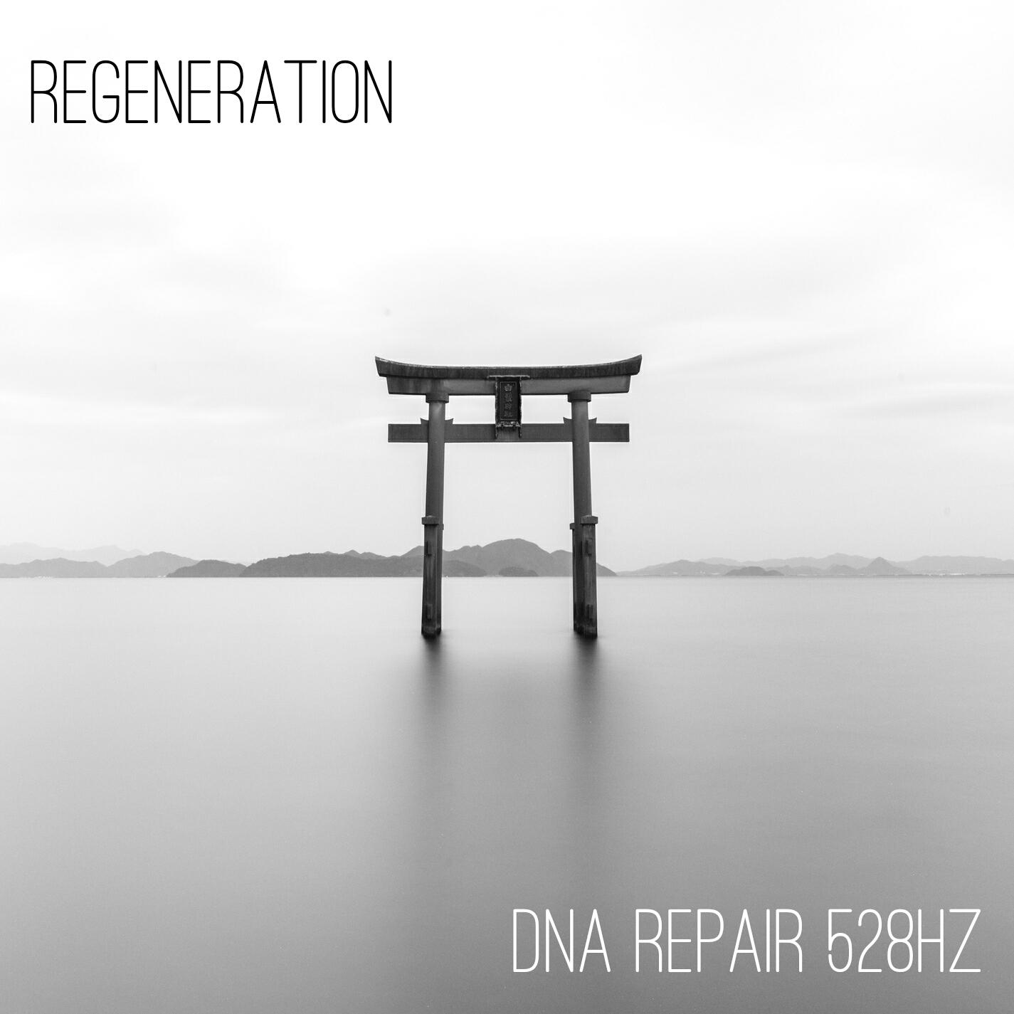 Regeneration - DNA Repair 528Hz Mp3 Music Download | Music2relax com